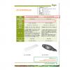 녹색제품  홍보물 제작
