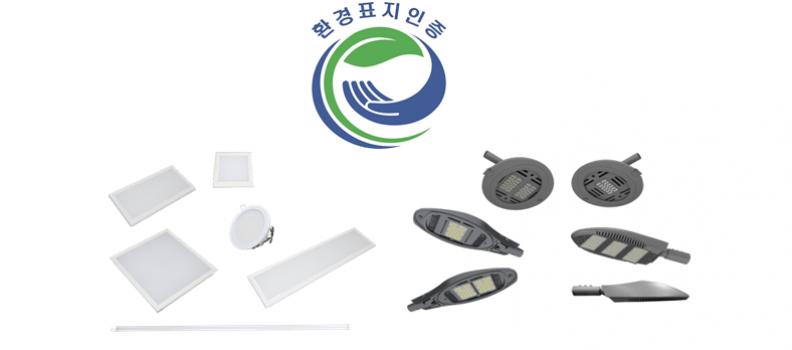 ♣ 저탄소 녹색성장, 기후변화 대책에 일조하는 에너지절약기업, 한국이미지시스템(주)!!